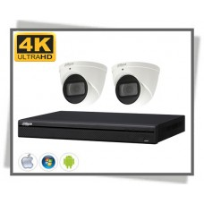 4K ULTRA HD 4MP WDR IR EYEBALL KAMERA SÆT MED 2