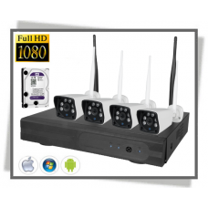Nivian Video Surveillance Kit Ethernet and WiFi connection